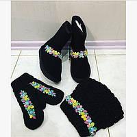 Женские модные угги с разноцветными камнями, шапка и варежки (отдельно)