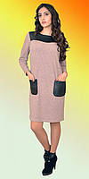 Трикотажное платье с накладными карманами