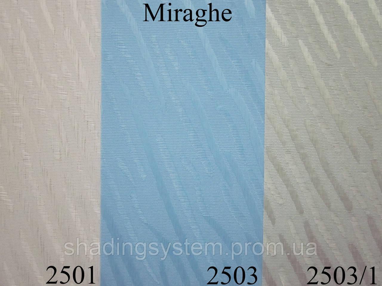 Жалюзи вертикальные Miraghe, фото 1
