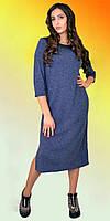 Модное платье длиной за колено
