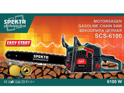 Бензопила Spektr Professional SCS-6100, фото 2