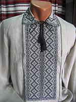 Чоловіча вишиванка (модель 15)