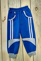 Спортивные штаны на мальчика Adidas 28, 30, 32 размер