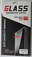 Защитное стекло для Sony Xperia X F5122 0,33мм 9H 2.5D