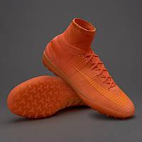 Сороконожки Nike MercurialX Proximo II TF 831977-888 Профи