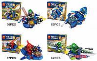 Конструктор LELE 79275 Nexo Knight (аналог Лего) (4 вида) 8шт в блоке. Для детского садика