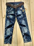 Модные джинсы на мальчика 5, 6, 7 лет Турция