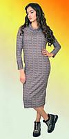 Ультра модное женское платье
