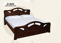 Кровать деревянная Л-221 1,6