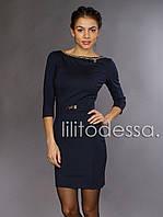 Платье с цепочкой темно-синий, фото 1