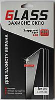 Защитное стекло для Samsung J1 J110 Ace Duos 0,33мм 9H 2.5D