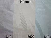 Жалюзи вертикальные Paloma, фото 1