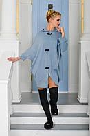 Серо-голубая  ангоровая туника скапюшоном, натуральный бумбон из кролика. Арт-9003/72