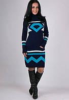 Вязаное зимние платье - Диамант