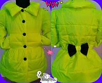 Курточка детская с бантиком в расцветках 8150