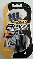 Одноразовая 4 лезвийная бритва BicFlex 4( 3шт)