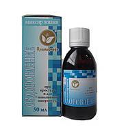 Оздоровление эликсир при простудных заболеваниях