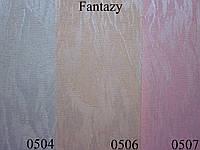 Жалюзи вертикальные Fantazy