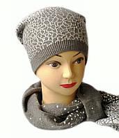Комплект женский вязаный шапка и шарф Lion шерсть натуральная цвет серый