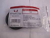 Ремкомплект ГУР с панелью (89.76.011) ДТ-75