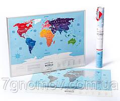 """Скретч карта мира """"Travel Map Silver World"""" в тубусе"""