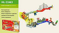 Інерційний настінний трек ML-32463 аналог «Hot Wheels»