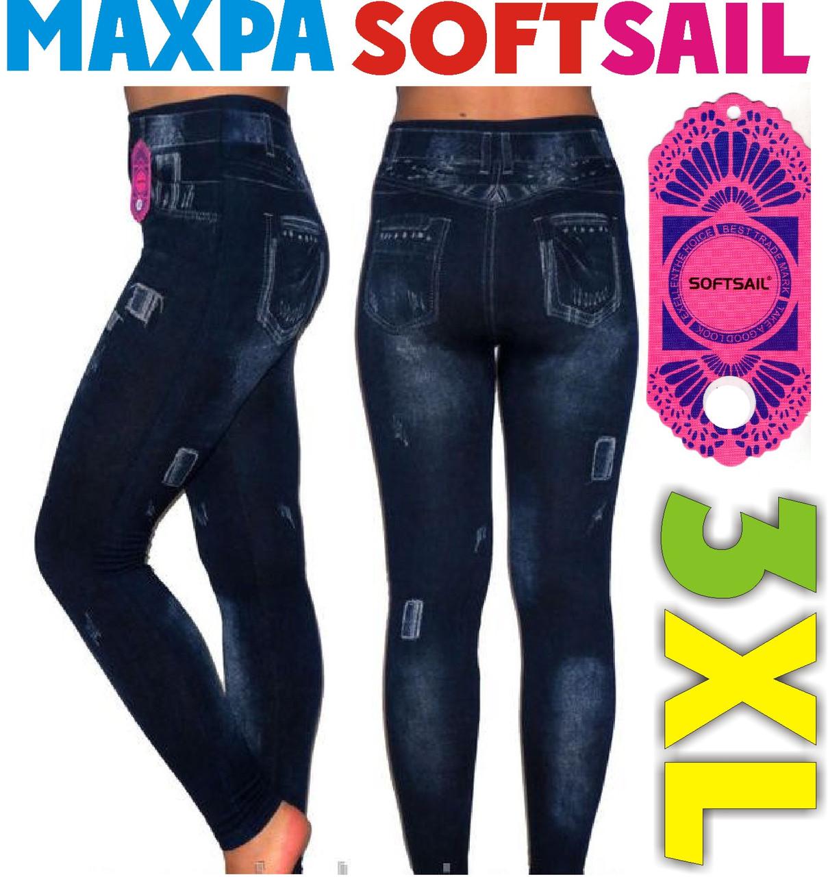 Лосины - леггинсы под джинсы внутри махра SOFTSAIL синие 3XL размер джеггинсы ЛЖЗ-12155