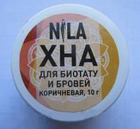 """Хна для бровей и био тату """"NILA"""" Коричневая 20 грамм"""