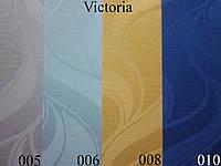 Жалюзи вертикальные Victoria