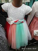 Нарядное платье с разноцветным низом