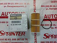 Фильтр масляный Trafic/Vivaro 2.0DCI 06- пр-во RENAULT 152094543R