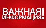 """Условия работы интернет_магазина """"Декор Текстиль"""""""