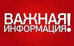 "Умови роботи интернет_магазина ""Декор-Текстиль"""