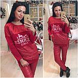 Женский стильный костюм: батник-толстовка и штаны (3 цвета), фото 6
