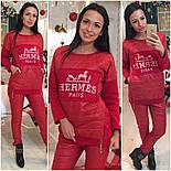 Женский стильный костюм: батник-толстовка и штаны (3 цвета), фото 7