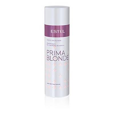 Блеск-бальзам OTIUM Prima Blonde для светлых волос
