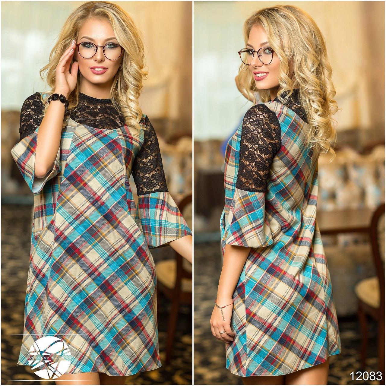 40cf68c4cac29 Стильное молодежное платье мини