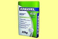 Наливной пол самовыравнивающийся тонкослойный Kreisel-410 2-20 мм (25 кг)