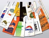 Печать на полиэтиленовый пакетах