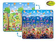 "Детский двусторонний коврик ""Сафари-пикник и Мир океана"", 200х180 см"