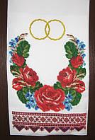 Весільний рушник бісером 26
