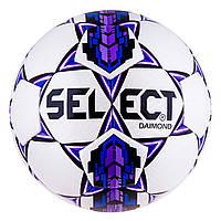 Мяч футбольный модели Select Diamond CordlyTwoTone Purple