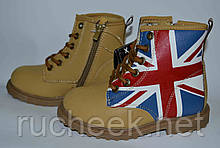 Зимние ботинки для мальчика р-р 26,  ТМ BADOXX Польша