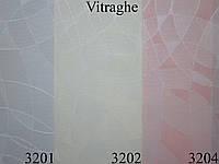 Жалюзи вертикальные Vitraghe, фото 1