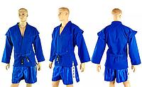 Кимоно самбо синее MA-3210-1 (х-б, р.1 (140см), пл.500 мг на м2)