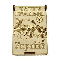 """Карты в сувенирной упаковке """"Украина: Подсолнухи и мельница"""""""