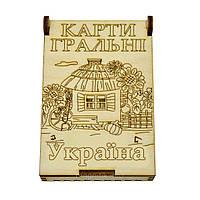 """Карты в сувенирной упаковке """"Украина: Хата в подсолнухах"""""""