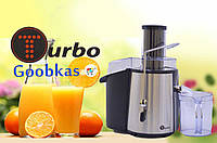 Соковыжималка TURBO TV1040W 1000 Вт Польша Хит продаж