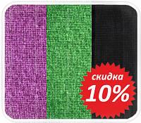 Цветная мешковина из льна (400 г/м2)