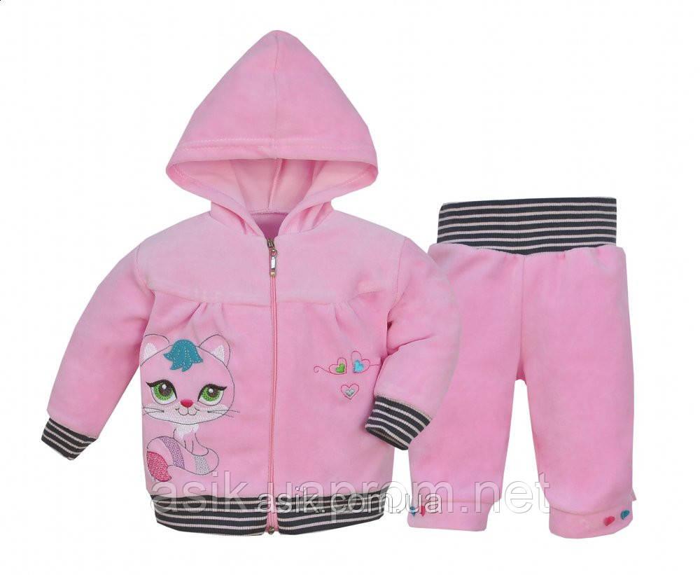 """Костюм велюровый """"Мурчик"""" для девочки 74 р.  цвет - розовый."""